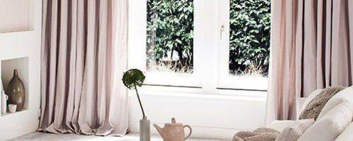 Deco Weelde raamdecoratie. Uw specialist in gordijnen, zonwering en ...